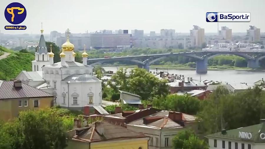 نیژنی نووگراد؛ شهر میزبان جام جهانی ۲۰۱۸ روسیه