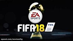 جام جهانی 2018 روسیه برای...
