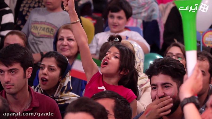رویداد جام جهانی گعده قسمت دوم