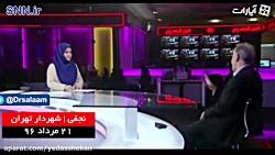 ⭕️طنز دکتر سلام ۱۶۴؛ مردم میدونن الان شهردار تهران کیه؟