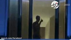 هواداران ایرانی خواب را از رونالدو گرفتند!