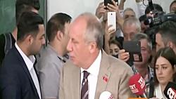 پیروزی مجدد اردوغان در انتخابات ریاست جمهوری ترکیه
