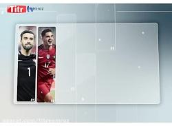 فوتبال ایران و پرتغال