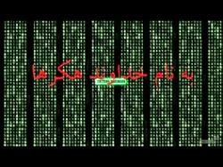 هکرهای نامرئی در اپارا...