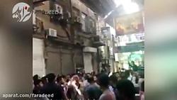 اعتصاب بازار تهران در واکنش به گرانی و بی ثباتی بازار