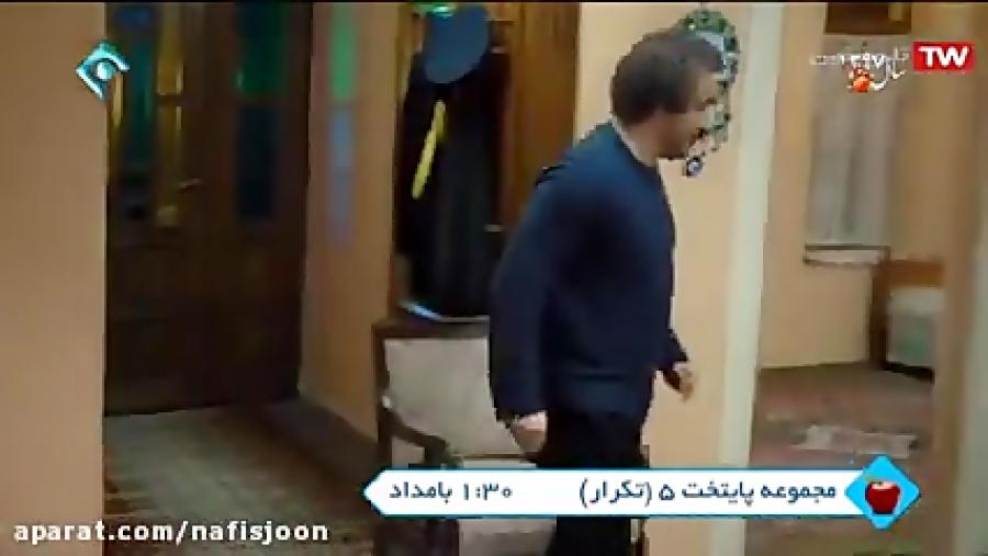 سکانس فروختن ویلچر توسط نقی در پایتخت 5