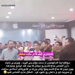 التماس بازاریان تهران ...