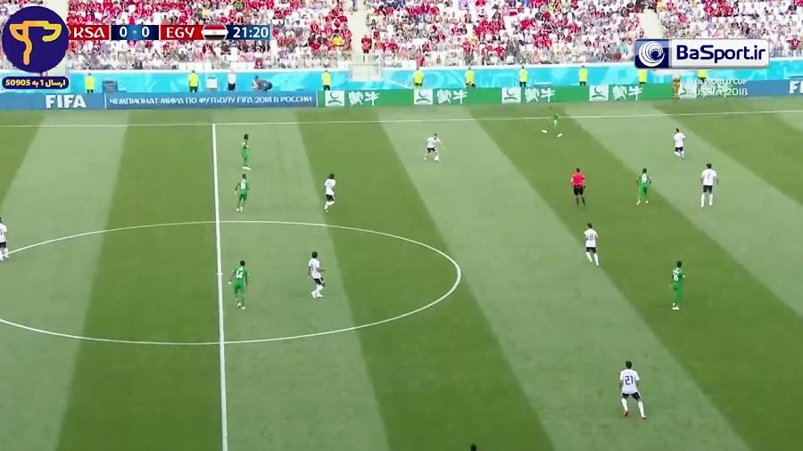 خلاصه بازی عربستان 2-1 مصر (HD)