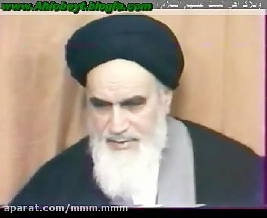 سخن امام خمینی درمورد تزکیه و خودسازی...فوق العاده