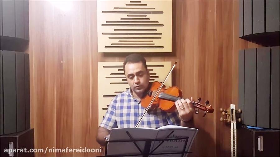 فیلم آموزش تمرین ۱۷۱ کتاب لویولن ۳ le violon جلد سوم ایمان ملکی ویولن
