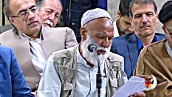 شعرخوانی صفرعلی احمدی از افغانست در دیدار شعرا با رهبری