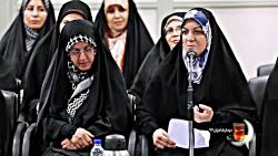 شعرخوانی عالیه مهرابی در دیدار شعرا با رهبری