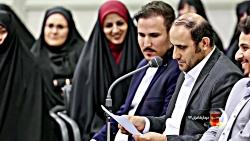 شعرخوانی عباس احمدی در دیدار شعرا با رهبری