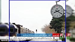 قطار گردشگری و معرفی جاذبه های گردشگری مشهد(زیارت باما)