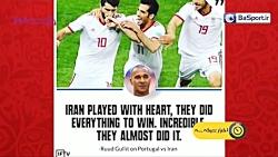 بازتاب عملکرد تحسین برانگیز ایران در رسانه های خارجی