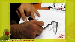 آموزش راندو یک طرح معماری