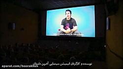 انیمیشن سینمایی آخرین داستان در جشنواره انسی