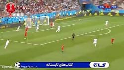 خلاصه بازی ایران 1 - پرتغال 1 ، با گزارش فارسی