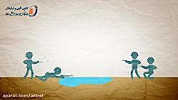 آب آشامیدنی سالم - آبفا