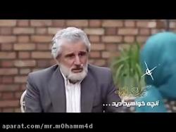 قسمت 13 سریال گلشیفته صو...