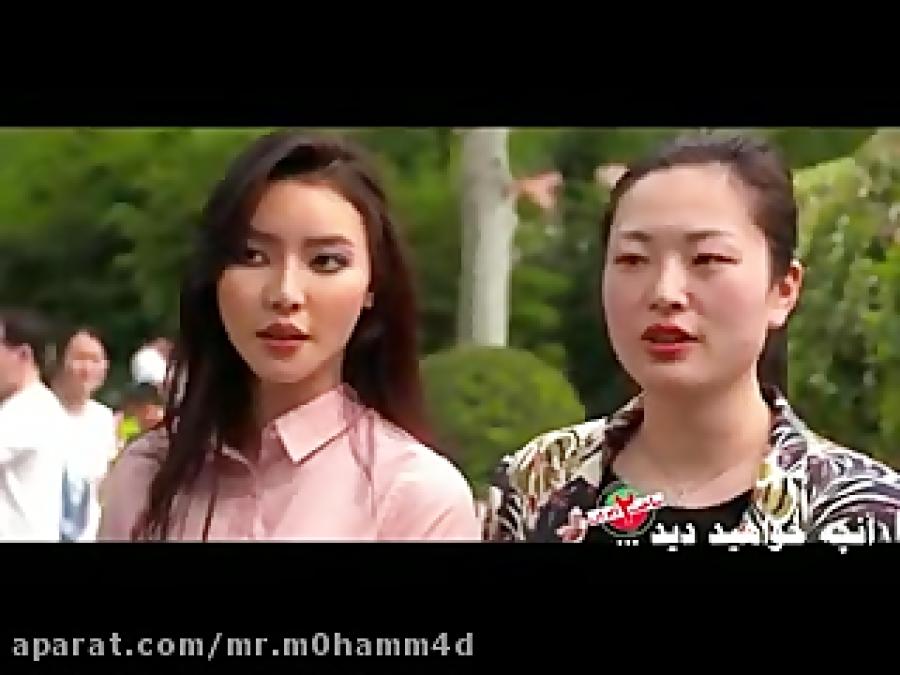 سریال ساخت ایران 2 قسمت 8 هشتم به صورت قانونی