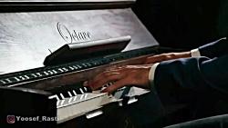 آهنگ طلوع من از معین با پیانو