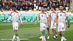 گفتگو با کریم انصاری فر بعد از بازی با پرتغال