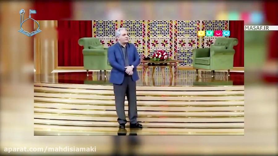 دورهمی - مهران مدیری و استاد رائفی پور