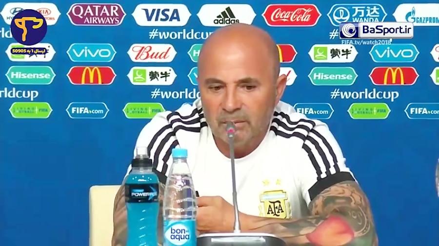 کنفرانس خبری بعد بازی نیجریه - آرژانتین