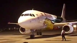 لحظه ورود هواپیمای تیم ملی به فرودگاه امام خمینی