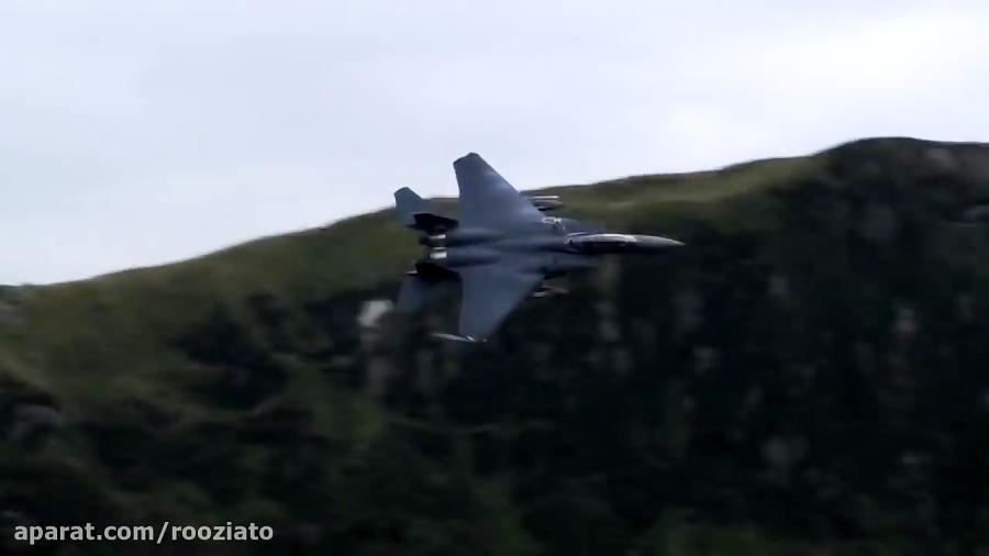 پرواز در ارتفاع پایین خلبان های اف 15 آمریکایی