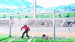 قسمت سیزدهم انیمه فوتبالیستها (کاپیتان سوباسا) 2018