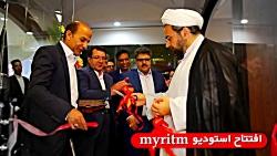 یک اتفاق خوب در اصفهان -...