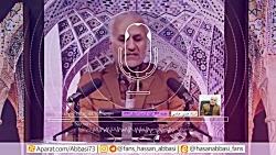 دکتر حسن عباسی؛ پیش گویی عاقبت مذاکره با آمریکا