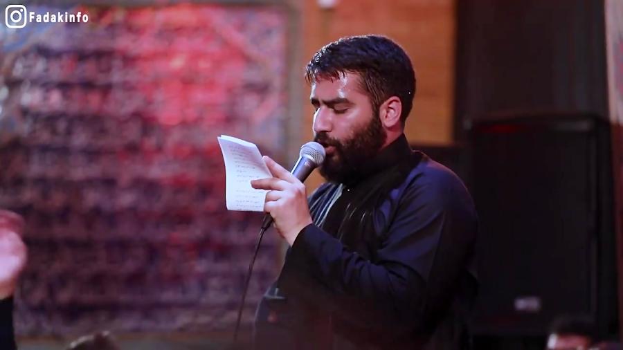 شور (صدام می کنی…) / کربلایی حسین طاهری