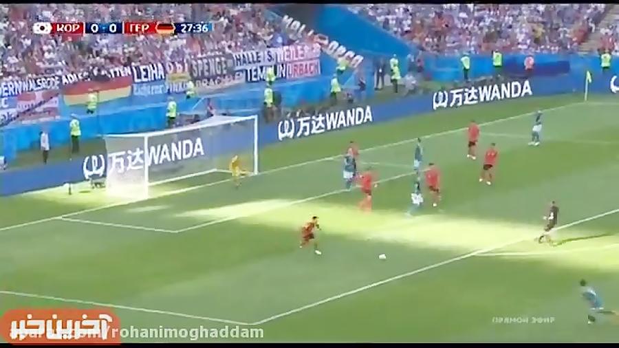 خلاصه بازی آلمان کره جنوبی