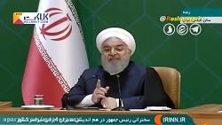 همه باید های حسن روحانی منتخب مردم جمهوری اسلامی ایران