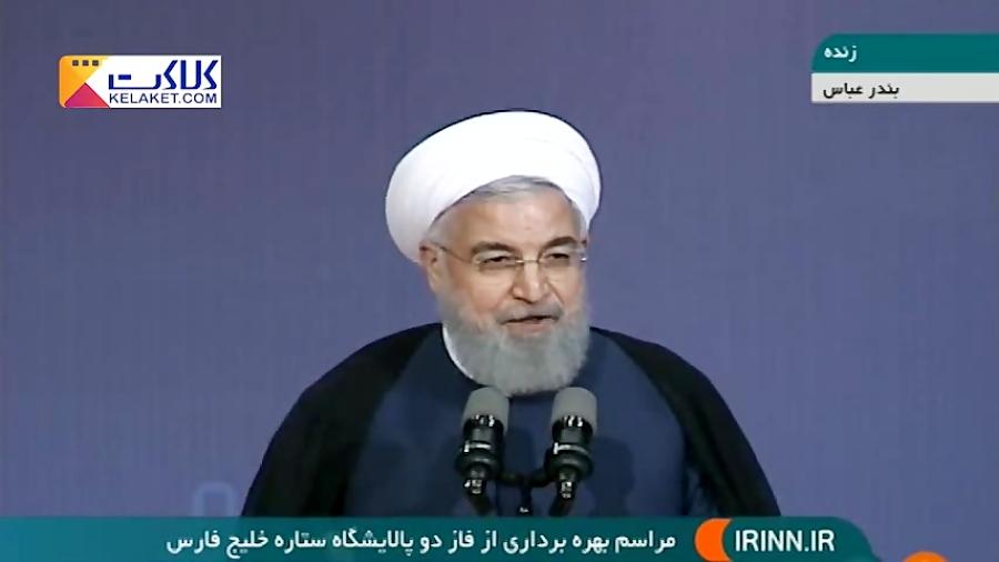 روحانی : اختلاف ها و گله ها را کنار بگذارید!