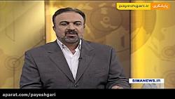 نمایشگاه بین المللی صنعت برق ایران