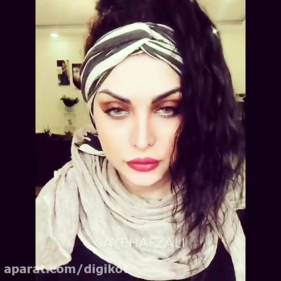 ایده بستن زیر روسری برای موهای نامرتب