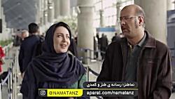 نماطنز   بوس کردن زن و شوهر به سبک فیلم های ایرانی