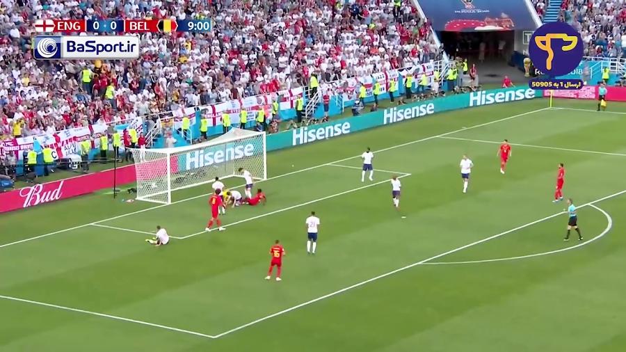 خلاصه بازی انگلیس 0-1 بلژیک (HD)