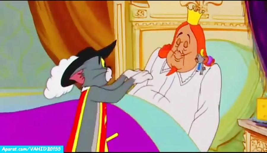 کارتون فوق العاده زیبای و خنده دار تام و جری
