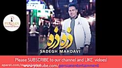 Top Iranian music mix 2018| Ahang Jadid Ir...