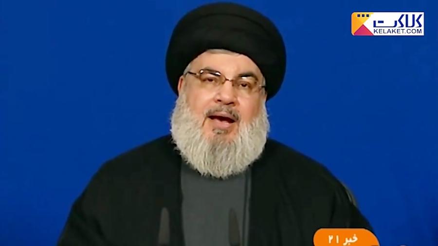 تأکید دبیرکل حزب الله لبنان بر توجه به تحولات منطقه