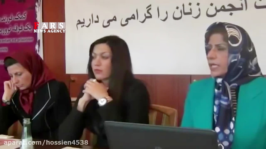 تجاوز مسعود رجوی به زنان شوهردار