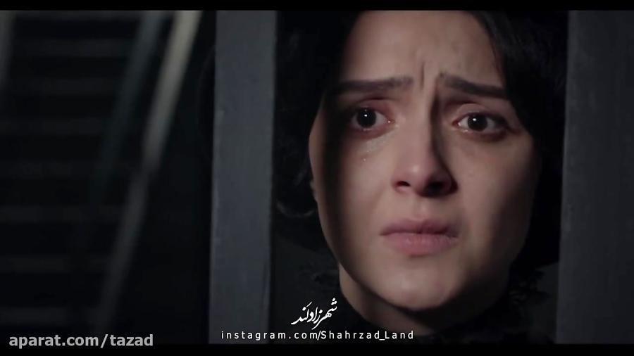 موزیک ویدیوی شهرزاد با آهنگ «دل ای دل» محسن چاوشی