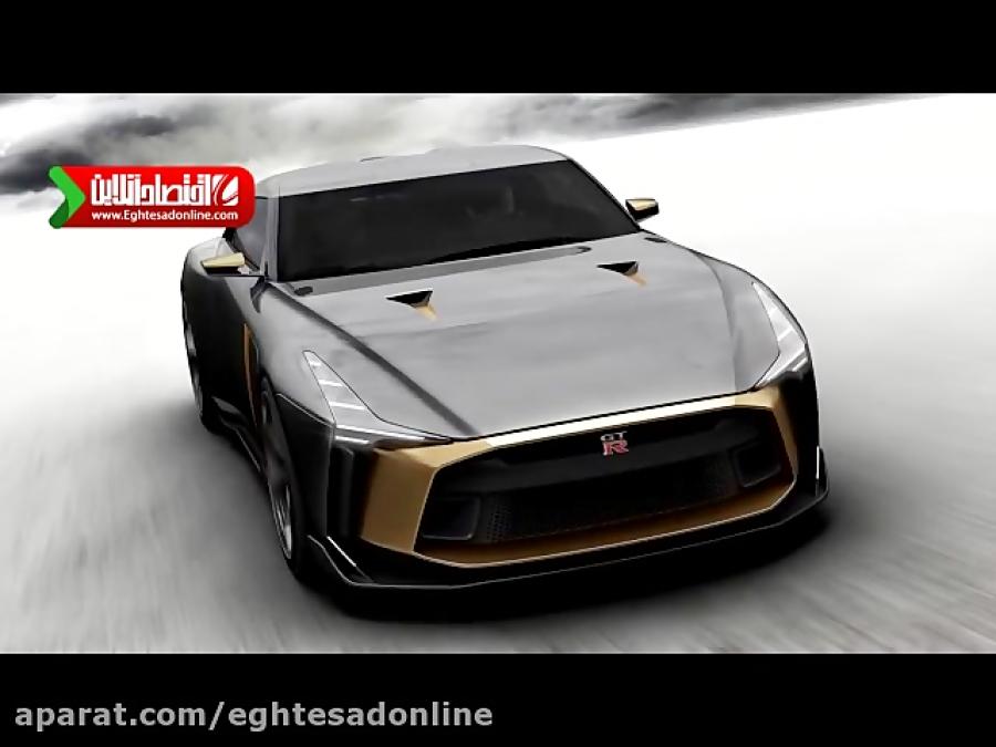 تیزر تبلیغاتی نیسان GTR-50