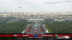 یادی کنیم از بازی مفتضح و 5 گل خورده عربستان از روسیه!!