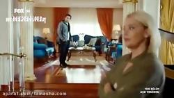قسمت 06 سریال ترکی عشق ا...